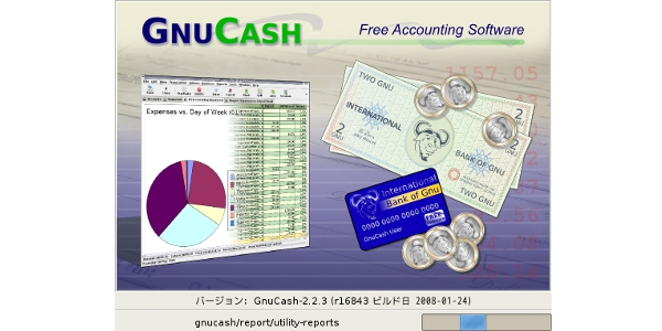 GnuCash Top 10 Best FREE Software Programs